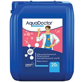 Активний кисень AquaDoctor Water Shock O2, 20 літрів, рідкий