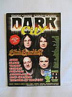 Журнал Dark City 2002 №8