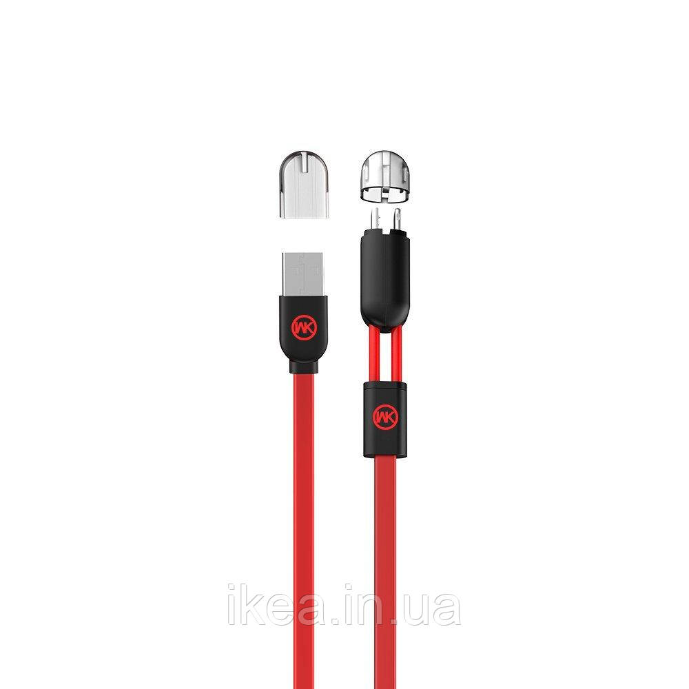 Кабель WK 2-в-1 з Lightning і Micro-USB коннекторами, червоний