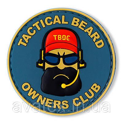 Шеврон тактична борода Tactical beard