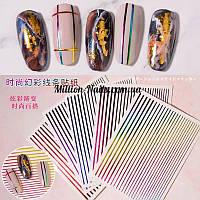 Лента гибкая для дизайна ногтей