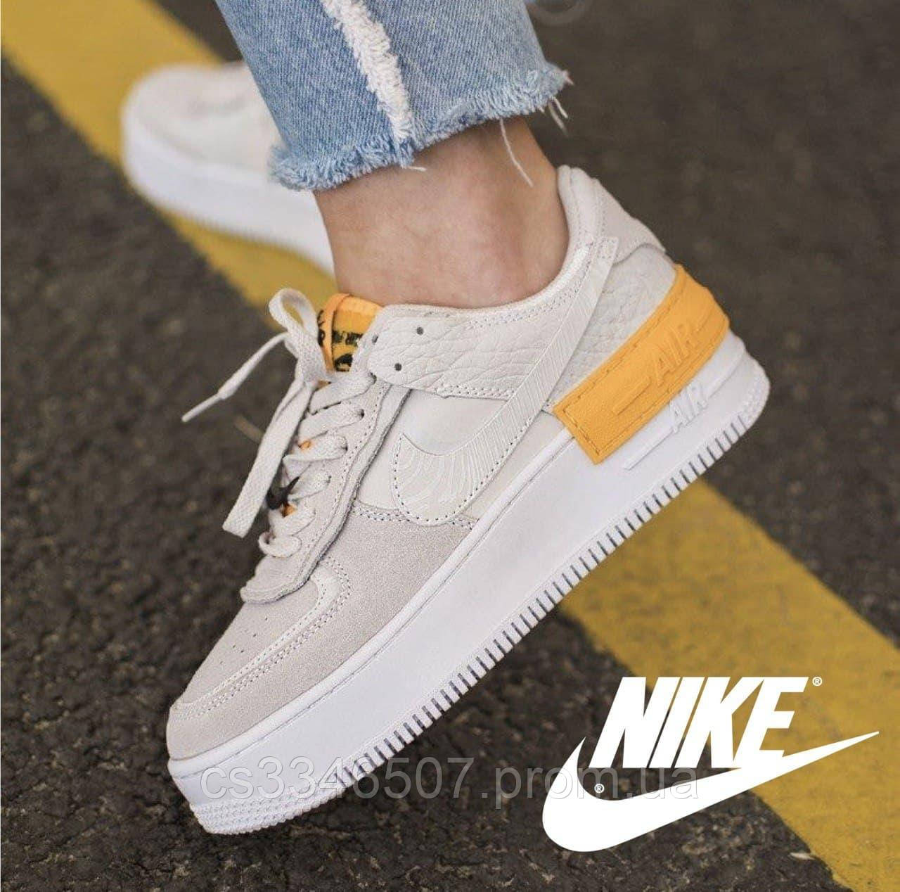 Кожаные кроссовки Nike Air Force Shadow Grey/Orange 36-40 р. Белые женские кроссовки Найк Аир Форс