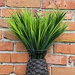 Декоративная трава. Искусственная осока 49 см, фото 3