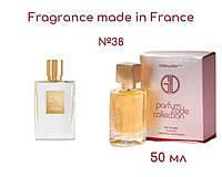 Духи Parfum Code №38 (аромат Good Girl Gone Bad / Килиан Гуд Герл Гон Бэд) 50 мл