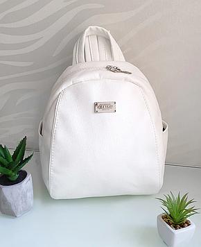 Белый женский рюкзак код 9-60