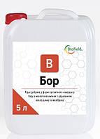 Рідкий Бір Биофилд 5л мікродобрива для сої, соняшнику, ріпаку, цукрових буряків, овочів