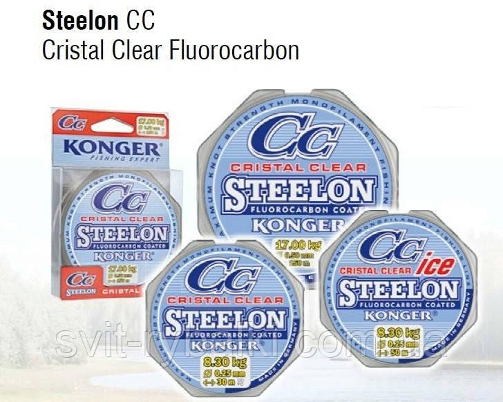 ЛЕСКА Konger STEELON ICE CRISTAL CLEAR FLUOROCARBON COATED 0.16мм/50m