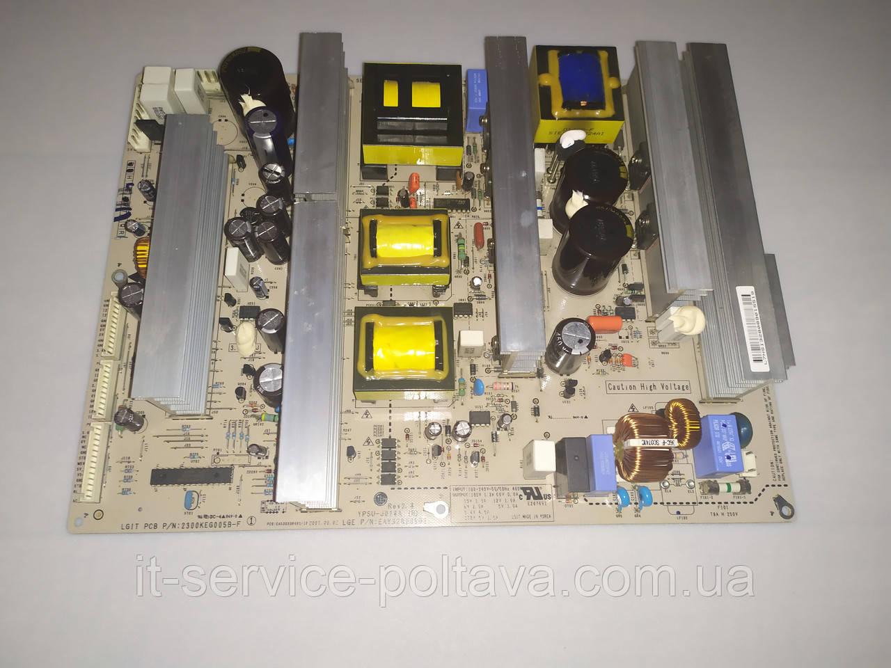 Блок живлення (Power Supply) YPSU-J014A, EAY32808901 для телевізора LG