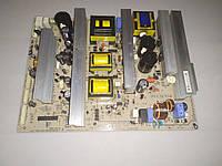 Блок живлення (Power Supply) YPSU-J014A, EAY32808901 для телевізора LG, фото 1