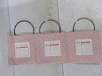 К-кт поршневых колец MAHLE 034 90 N2 d81.5mm AUDI 100 2.5 TDI 90->