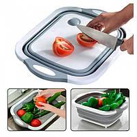 Складна обробна дошка для миття та різання овочів