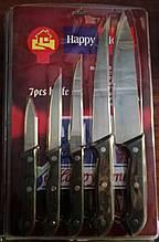 Набор ножей из 5.