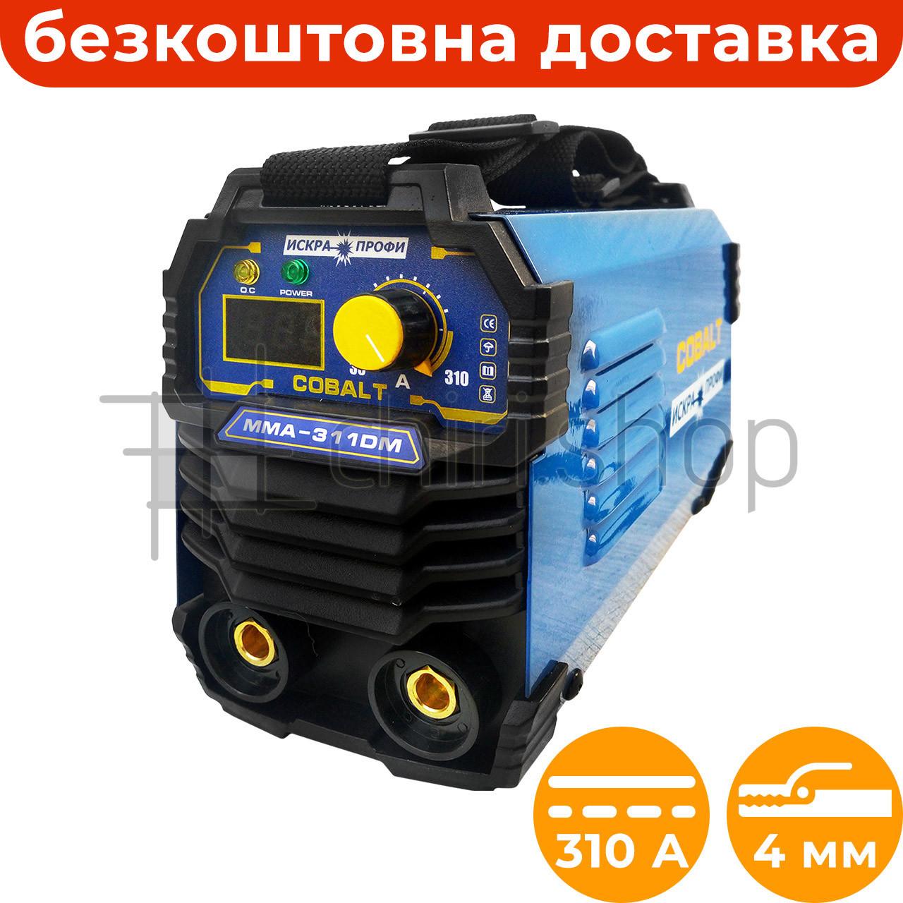 Сварочный инвертор Искра-Профи Cobalt MMA-311DM, мини сварочный аппарат ММА, инверторная сварка для дома