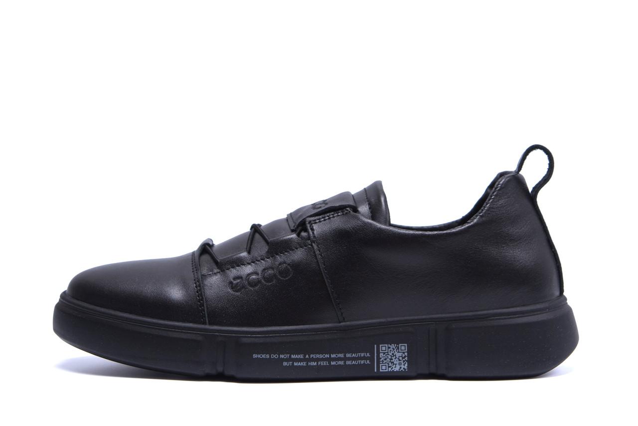 Мужские кожаные кроссовки  Е-series  (реплика)