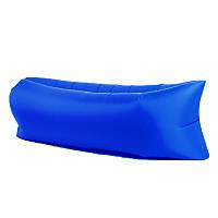 Пляжный надувной диван/ламзак/лежак/гамак Синий