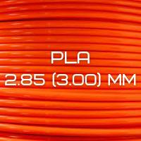 PLA (ПЛА) пластик 2.85 (3.00) мм