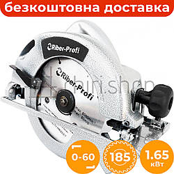 Ручная циркулярная пила Riber-Profi ПД 185/1650А, электропила ручная дисковая пила с литой подошвой, паркетка