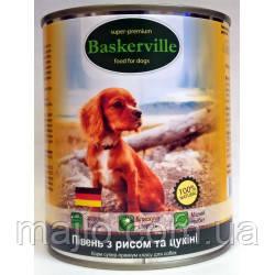 Влажный корм для собак Baskerville Петух с рисом и цуккини 800 г