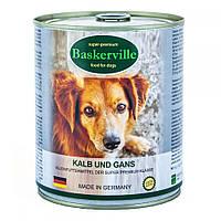 Вологий корм для собак Baskerville Телятина і м'ясо гусака 800 г