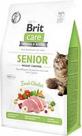 Сухой корм для пожилых кошек с избыточным весо Brit Care Cat GF Senior Weight Control м с курицей 2 кг, фото 1