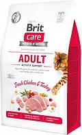 Сухий корм для кішок, що живуть на вулиці Brit Care Cat GF Adult Activity Suppor з куркою та індичкою 0.4 кг, фото 1