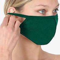 Захисна маска багаторазова