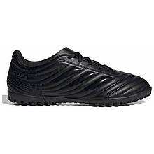 Сороконожки футбольные Adidas Copa 20.4 TF G28522