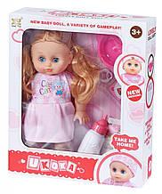 Кукла Same Toy с аксессуарами 38 см 8015D4Ut, КОД: 2430703