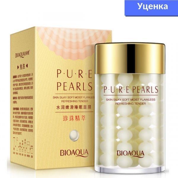 Уценка!  Крем для лица Bioaqua Pure Pearls с жемчужной пудрой 60 мл