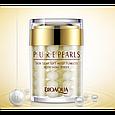 Уценка!  Крем для лица Bioaqua Pure Pearls с жемчужной пудрой 60 мл, фото 2