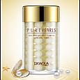 Уценка!  Крем для лица Bioaqua Pure Pearls с жемчужной пудрой 120 мл, фото 2