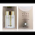Уценка!  Крем для лица Bioaqua Pure Pearls с жемчужной пудрой 120 мл, фото 4