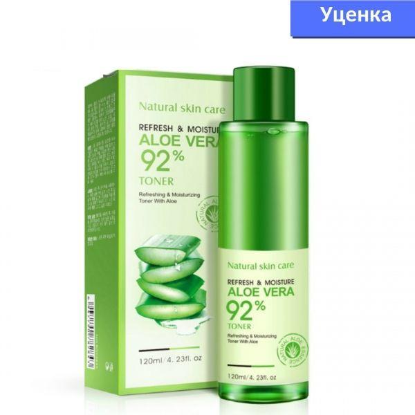 Уцінка! Зволожуючий тонер для особи Bioaqua Refresh&Moisture Aloe Vera 92% 120 г