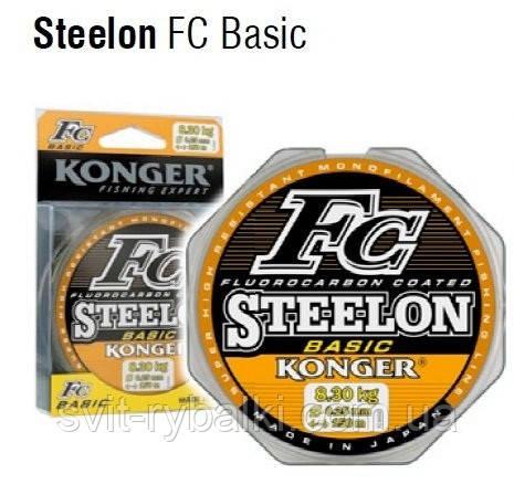 ЛЕСКА Konger STEELON FC BASIC 0.25мм/30m