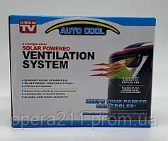 Вентилятор Сонячним / Auto Cool (Solar Window Fan - for car cooling) / ART-0427 (48шт)