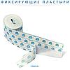 Oper Tape 10см*10м Адгезивний Бинт
