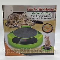 Іграшка для кота / Cat Moition Toys (Зелений) / ART-0138 (24шт)