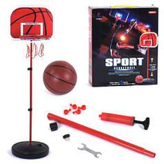 """Набор для игры в баскетбол """"Sport"""" 8808-1"""