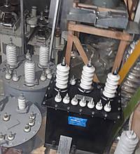 Трансформатор напруги масляний понижуючий НАМИТ-10 У2