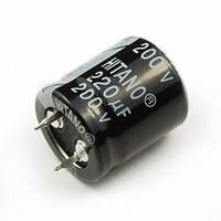1000uF 250V EHP 35x45mm (EHP102M2EBA-Hitano) (электролитический конденсатор)