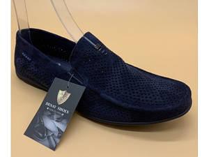 Туфлі чоловічі * Desay 8020-56 синій