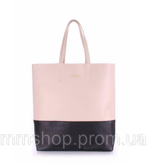 Сумка женская кожаная POOLPARTY City Leather City Bag бежевая с чёрным, фото 1