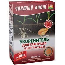 Укорінювач Чистий аркуш 300 г для саджанців і насіння розсади, Kvitofor