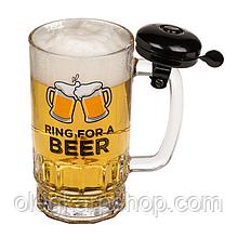 Бокал для пива «Ring for a beer» (со звонком)