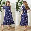 Довга сукня вільний крій з квітковим принтом, з 48-66 розмір