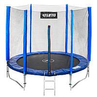Спортивно-игровой Батут с лестницей, с защитной сеткой, нагрузка до 100 кг, 48 пружин, D= 252 см, синий