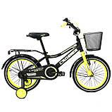 Велосипед двоколісний Crosser Rocky 16 дюймів, фото 2