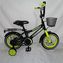 Велосипед  Crosser Rocky 14 дюймов