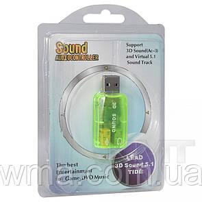 Звуковая карта USB 2.0 - 5.1
