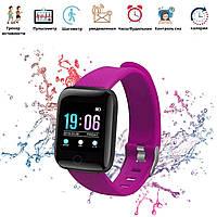 Фітнес-браслет SMART WATCH B7 PRO Смарт годинник з захистом від вологи IP67 і режимом тренування Фітнес трекер, фото 1